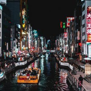 Dōtombori Osaka